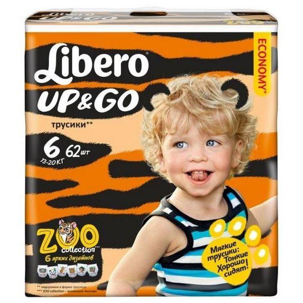 libero up and go 3